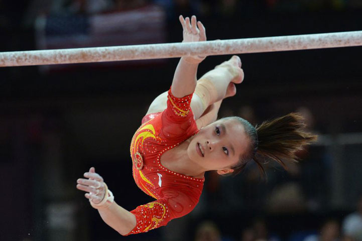 Photo:  Chinese gymnast Dzhinnan Yao on the way to the gold Games