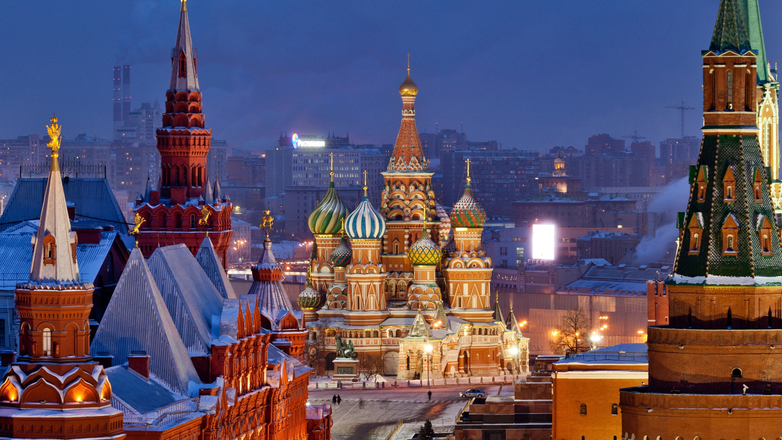Photo:  Moscow Wallpaper 001