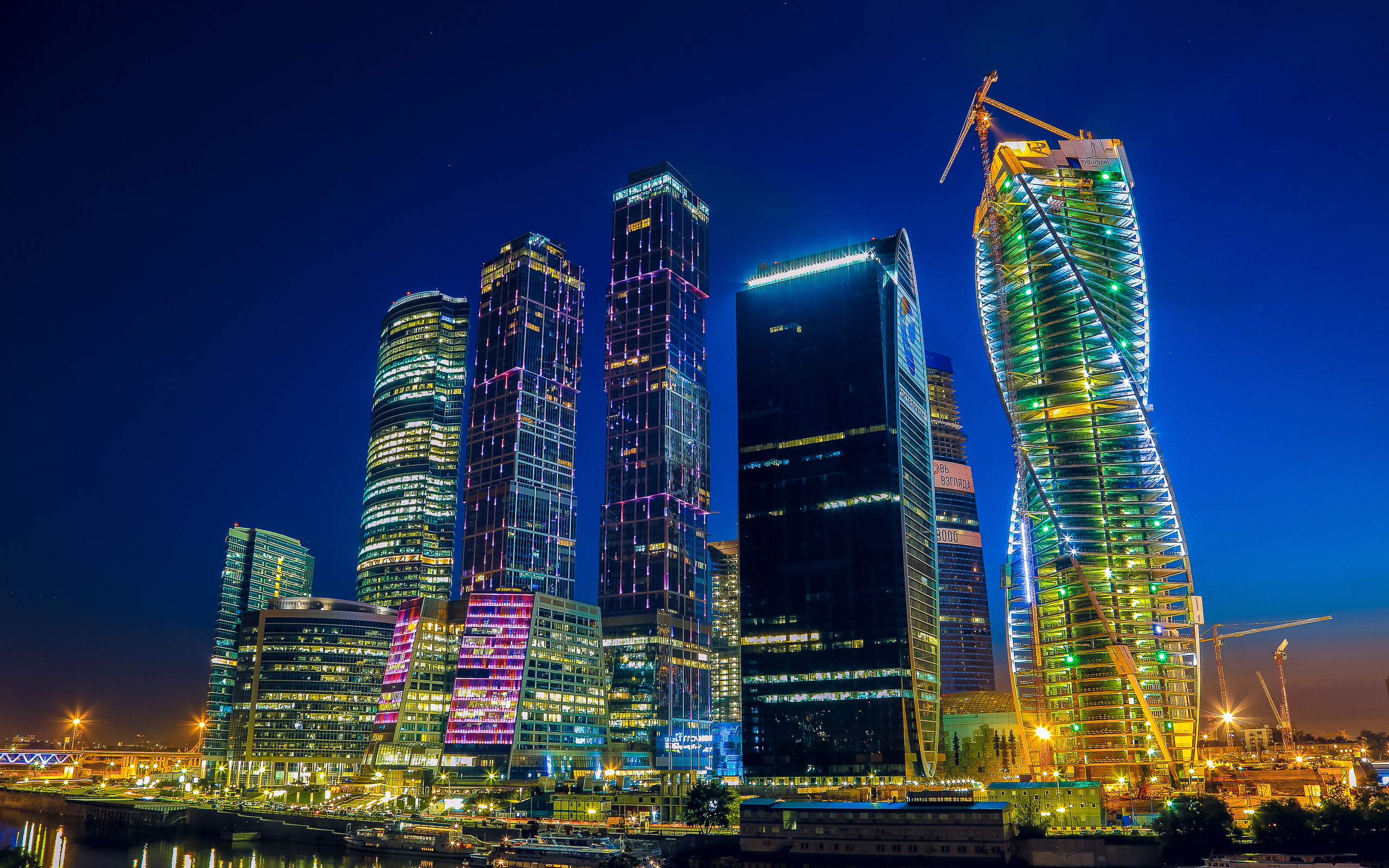 Photo:  Moscow Wallpaper 003