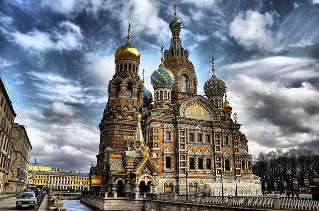 Photo:  Moscow Wallpaper 004