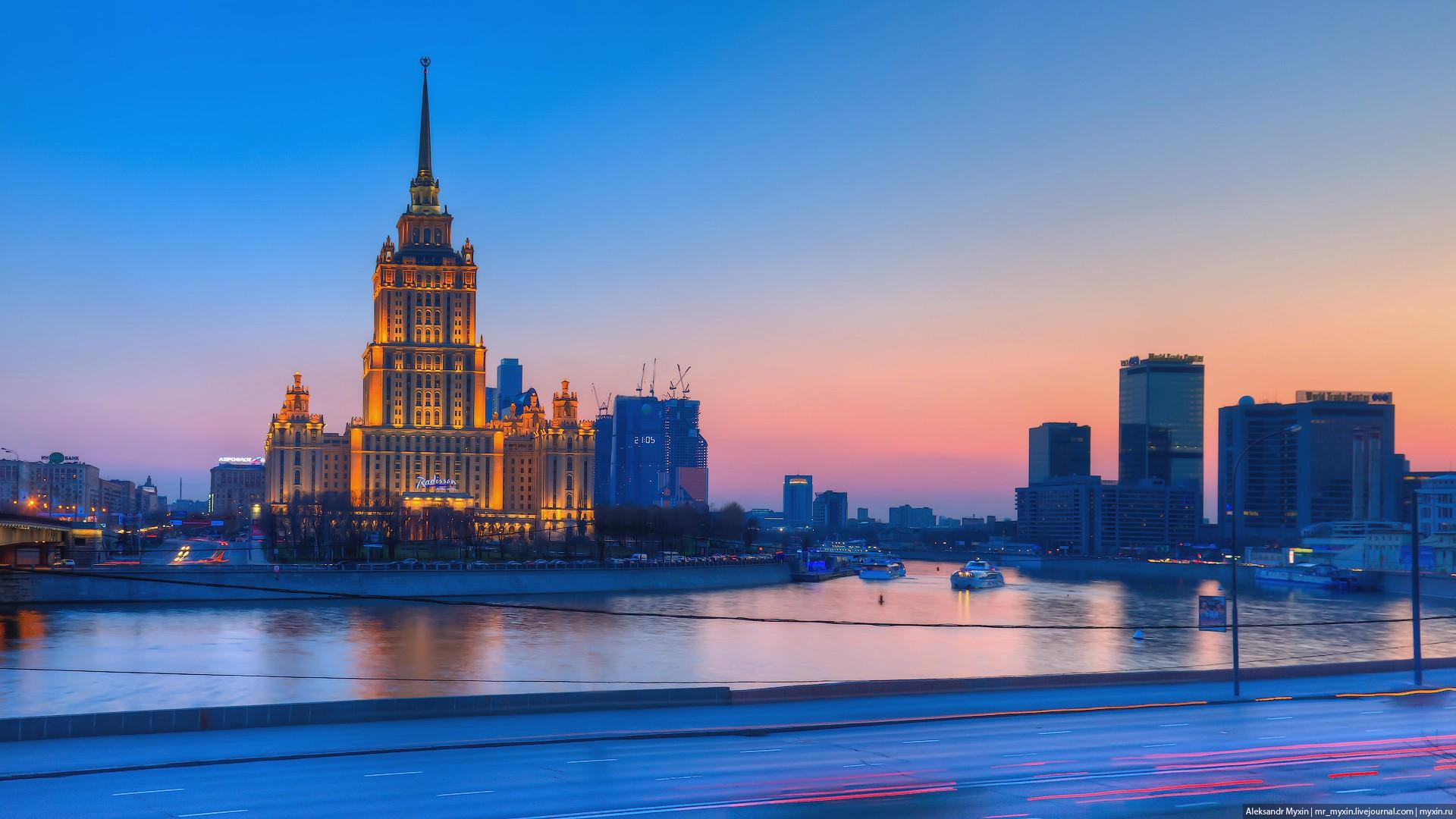 Photo:  Moscow Wallpaper 005