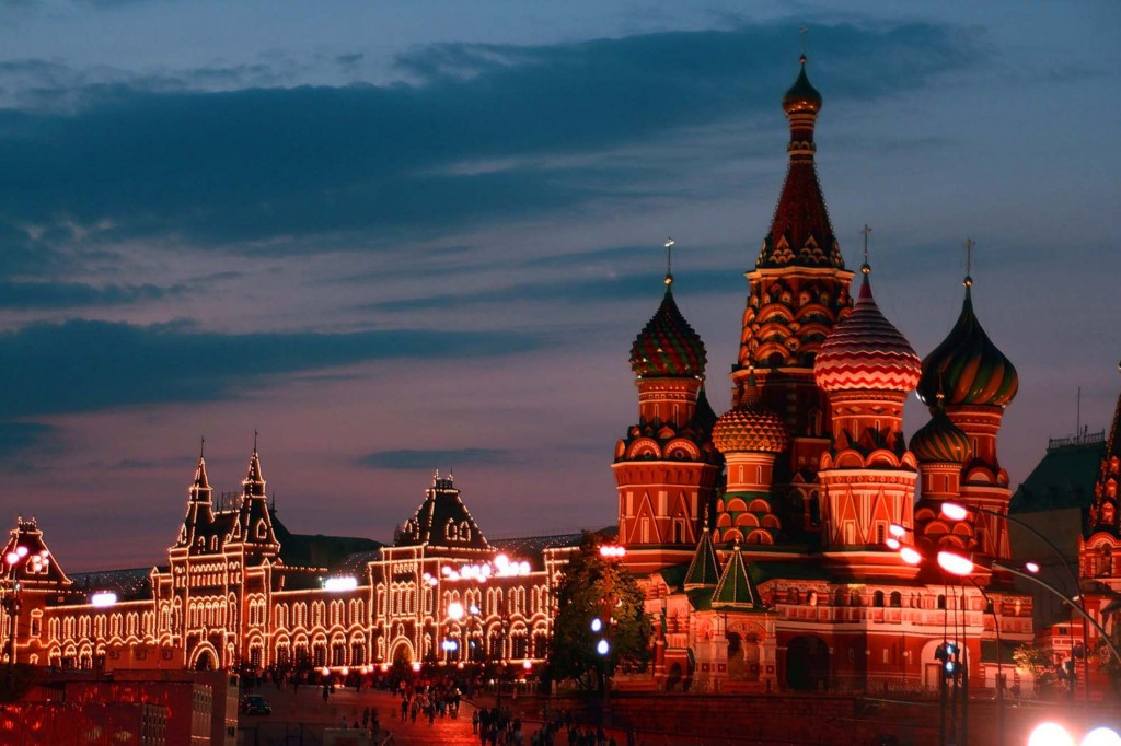 Photo:  Moscow Wallpaper 01