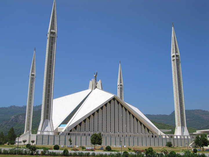 Photo:  Faisal Mosque in Pakistan, Islamabad