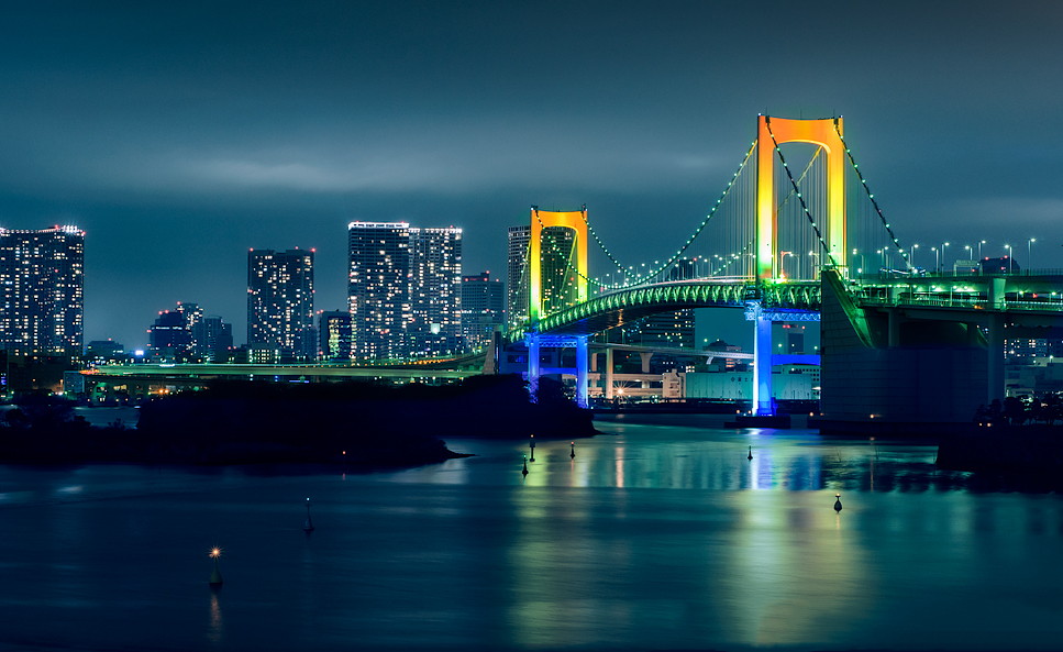 Photo:  Rainbow_Bridge