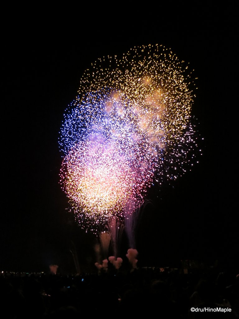 Photo:  Fireworks 07