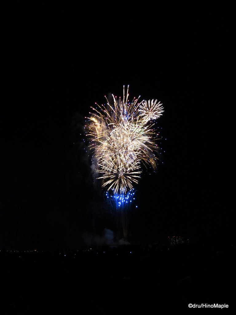 Photo:  Fireworks 08