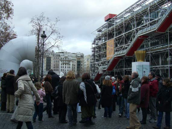 Photo:  Artistico and cultural Centro Georges Pompidou