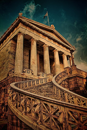 Photo:  Greece. Athens. National Library
